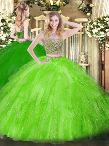 Glamorous Tulle Lace Up Scoop Sleeveless Floor Length Sweet 16 Dress Beading and Ruffles