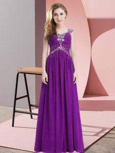 Eggplant Purple Cap Sleeves Floor Length Beading Lace Up Prom Dresses