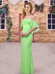 Beautiful Chiffon Clasp Handle Quinceanera Court of Honor Dress Sleeveless Floor Length Ruching